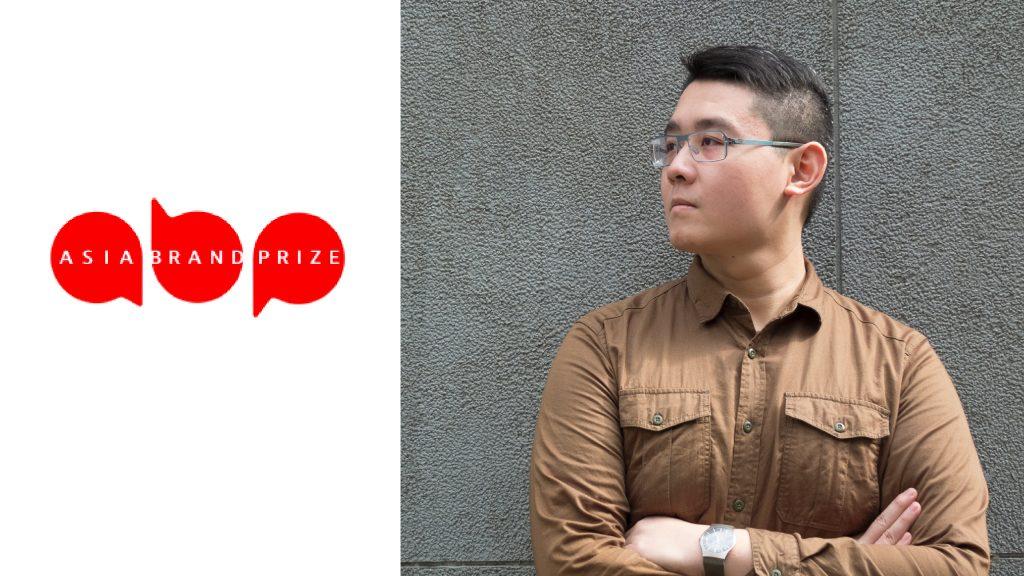 Process普羅 首席設計師 - 葉信鋐
